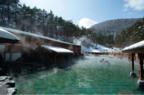 温泉は最高の美容液! 美肌美人になれる 「草津温泉」旅行のすすめ