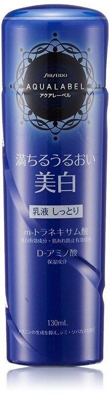 ALL2000円以下!口コミ高評価の優秀プチプラ保湿乳液8選