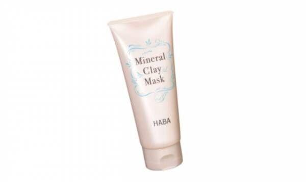【数量限定】透明感あふれるハリ肌へ♡HABAミネラルクレイマスク発売