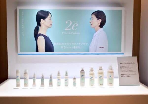 皮膚科医が語る「敏感肌のケア対策」とは?資生堂2e(ドゥーエ)が大幅リニューアル&販路拡大