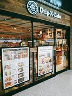 【新大阪】新幹線に乗る前にサクッと!大満足モーニング@Drip-X-Cafe