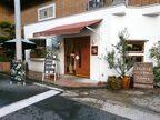 【大阪】ワンコインで厚切り!土日祝だけのお得モーニング@Cafe145 a table