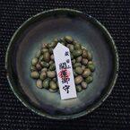成田山の福豆で魔滅まき