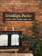 【新宿:ブルックリンパーラー】まるでニューヨーク!ハンバーガーは必食!