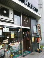 【淀屋橋】1946年創業!歴史ある純喫茶で優雅なモーニング@MJB珈琲店