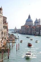 旅をしよう!イタリア、ベニスの朝