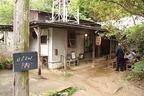 【沖縄:水円】ロバのいるパン屋さん!チーズとろーり黒糖チーズパン!