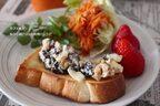お腹も脳も活性化!「ドライフルーツ」の朝ごはんレシピ5選