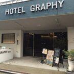 休日のお散歩に♪谷根千でおすすめ「根津」の朝カフェスポット
