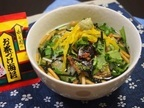 疲れた胃腸にサラサラッ♪「朝のお茶漬け」簡単レシピ5選