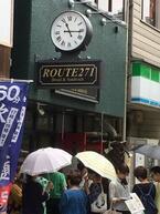 【大阪:ルート271】行列必至!まるでスイーツ!二層のクリームが絶品クロワッサン!!