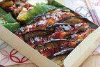 茄子でボリュームアップ!「なすかば丼」のお弁当