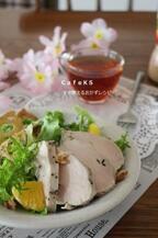 便利でヘルシー♪「サラダチキン」の作り方とアレンジレシピ3選