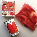 紫外線からお肌を守る!10分でできる「トマト缶」朝ごはん3つ