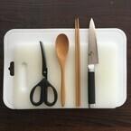 保存版!料理研究家ヤミーさんの「スピード朝食」テクニックまとめ【道具編】