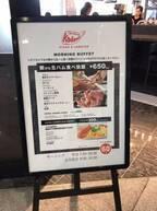 【目黒】NEW!朝からガツンと肉食女子♩大人気のkodamaが目黒に登場