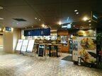【新大阪】本格だしにカラダが喜ぶ「朝うどん定食」@本町製麺所 天