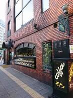 【大阪】懐かしの純喫茶で味わう大充実モーニング!@MONACO