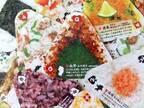 おいしそう!47都道府県の「おにぎりトランプ」ご当地レシピ付き