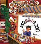 【日曜日の絵本】飴屋に駄菓子屋も!昔懐かしい「お店の絵本」3選