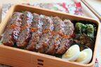 牛こま肉で簡単ジューシー!「やわらかステーキ丼」のお弁当