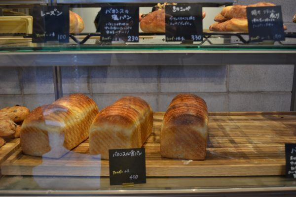 神戸のベーカリーのパンで朝時間