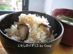 冬の朝はコレでしょ!カラダぽかぽか「生姜」活用レシピ6選
