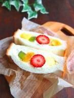 インスタ映えも狙える!切り口重視の「具だくさんサンドイッチ」5選