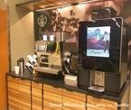 「ややこしい」スタバのコーヒーマシン