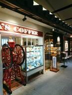 【京都】新幹線降りたらすぐGO!老舗喫茶店のモーニング@イノダコーヒ