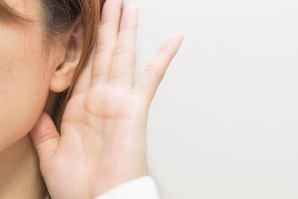 「聞こえてる?」を4単語の英語で言うと?