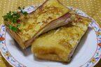 食パンにはさむだけ!「トーストサンド」簡単レシピ5選