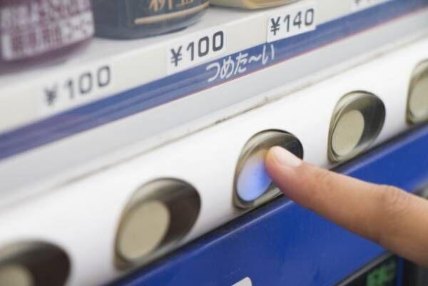 「自動販売機」を2単語の英語で言うと?