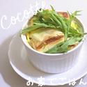 代謝スイッチON!「ヤセ体質」を目指す朝食レシピ5つ