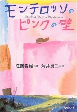 【日曜日の絵本】いつも一緒に持ち歩きたい!小さいサイズの絵本3選