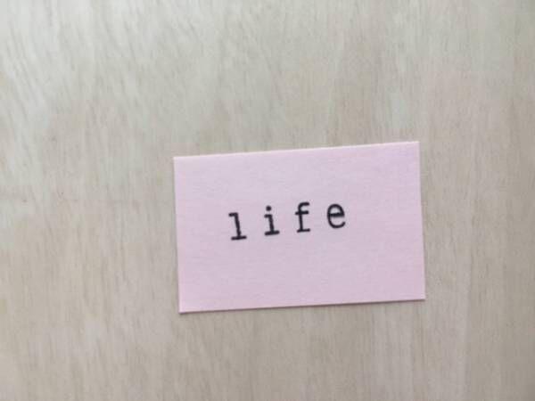 英語の「my whole life」の意味は?
