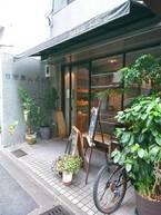 【京都】一汁三菜で健康的♪洗練された和朝食@Sentido(センティード)