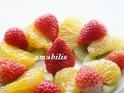 目覚めたカラダを潤す!「フルーツ」たっぷり朝食レシピ5選