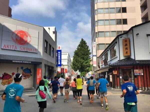 朝から秋田の街中をみんなで走ります