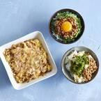 忙しい年末の体調管理に!朝の時短「納豆ご飯」アレンジ3種