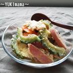 暑い日にぴったり!「沖縄風」朝ごはんカンタンレシピ5選
