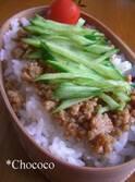 平日のお弁当作りがラクになる♪定番にしたい「常備菜」レシピ5選