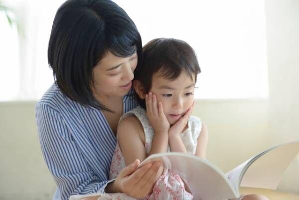 「ママだから」で諦めない!人生が好転する一冊『嫌なこと全部やめたらすごかった』