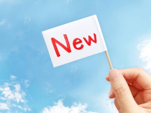 「最新の」を2単語の英語でいうと?