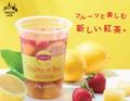 朝がチャンス!?2日で完売「Lipton フルーツインティー」が7/31(火)ローソンで再販売!