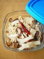たくさん作りたい!秋のヘルシー常備菜「きのこのマリネ」