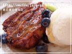 朝が待ちどおしくなる♪「あんバター×パン」の朝食レシピ5選