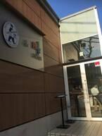 【代々木】NEW!ドンクとRF1のコラボ店舗