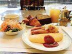 宿泊翌朝はオムレツ職人がつくるチーズオムレツで決まり♪ ホテル朝食☆【ロイヤルパークホテル】