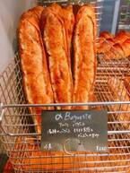 【東京・神楽坂】唯一無二!やみつきになる新食感の絶品バゲット「パン デ フィロゾフ」